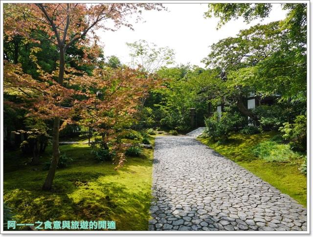 姬路城好古園活水軒鰻魚飯日式庭園紅葉image007