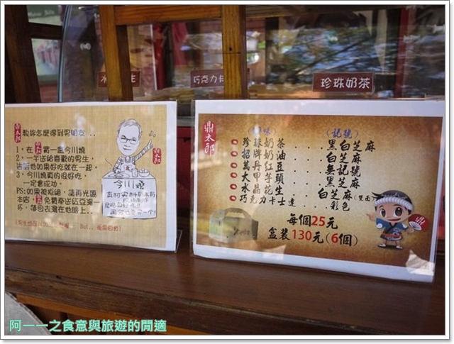 宜蘭傳藝中心糖蔥糖葫蘆image005