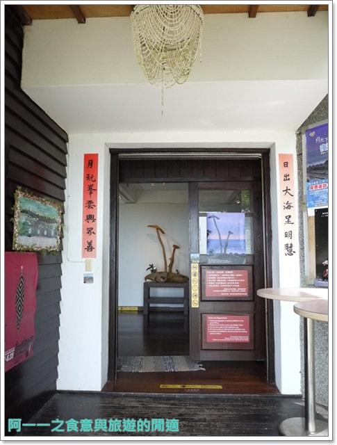 image045台東都蘭