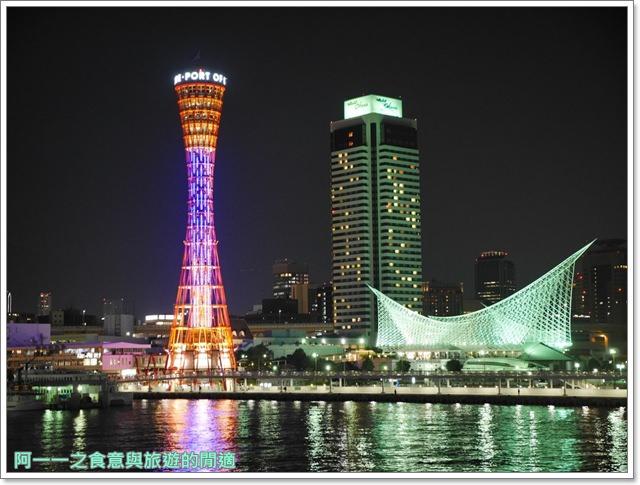 神戶港.MOSAIC馬賽克廣場.夜景.交通.ua.景點image032
