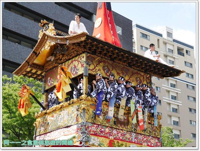 祗園祭.京都祭典.有料席.山鉾.花傘巡行.訂購教學image048