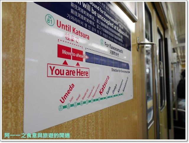 京都住宿京都祗園四條陽光酒店HotelSunlineKyoto八坂神社image010