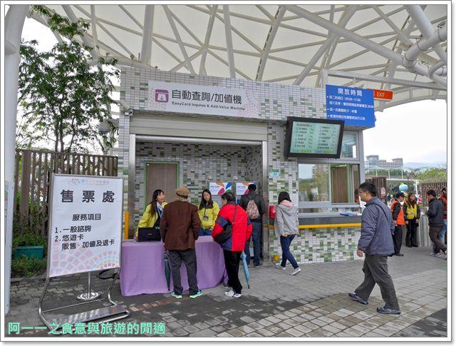 台北兒童新樂園捷運士林站水果摩天輪悠遊卡image005