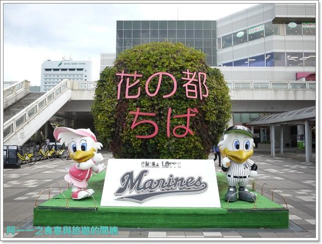 鯛魚燒聖代日本旅遊海濱幕張美食甜點image002
