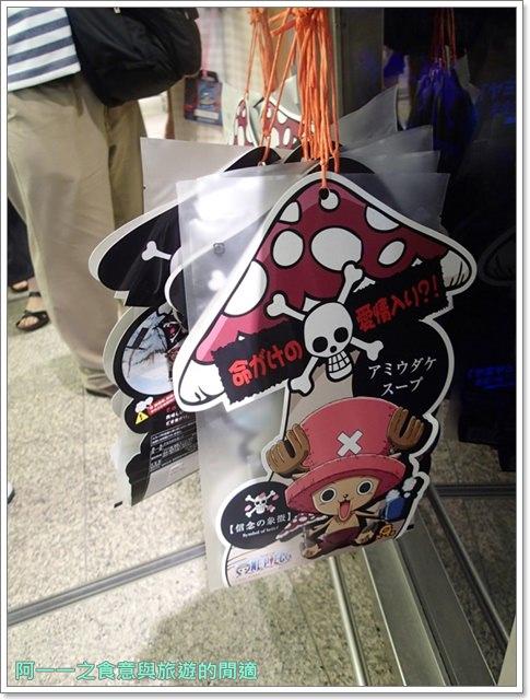 日本東京台場美食海賊王航海王baratie香吉士海上餐廳image049