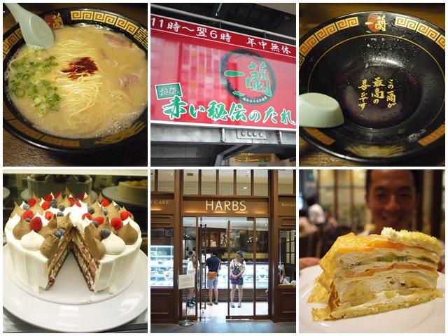 東京六本木美食 一蘭拉麵/HARBS 水果千層蛋糕 人氣排隊店~阿一一日本東京自助之旅
