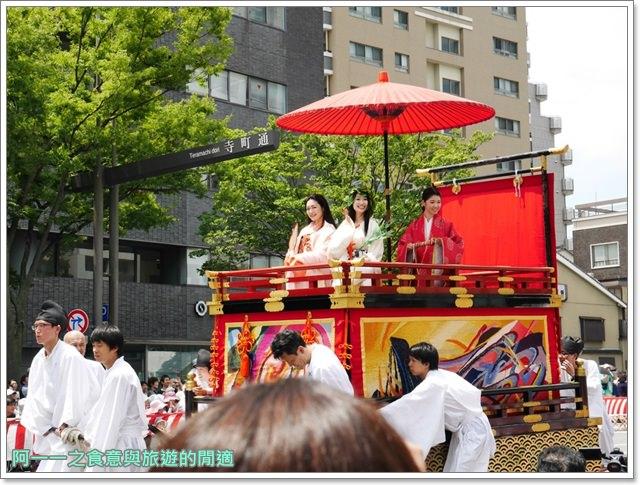 祗園祭.京都祭典.有料席.山鉾.花傘巡行.訂購教學image069