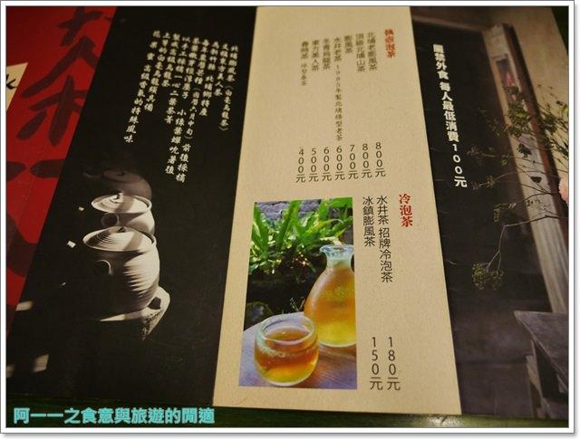 新竹北埔老街.水井茶堂.老屋餐廳.喝茶.膨風茶.老宅image025