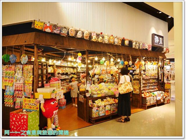 expocity.萬博紀念公園.OSAKAWHEEL大阪購物中心.摩天輪image089