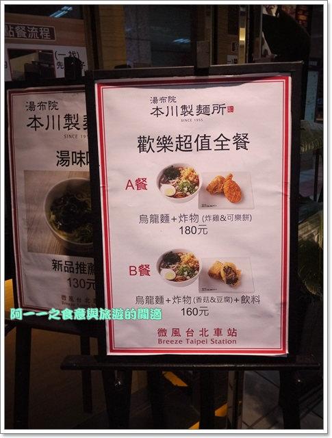 image013本川製麵所
