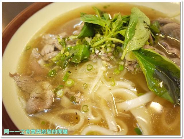 台北士林捷運芝山站美食越南美食館image020