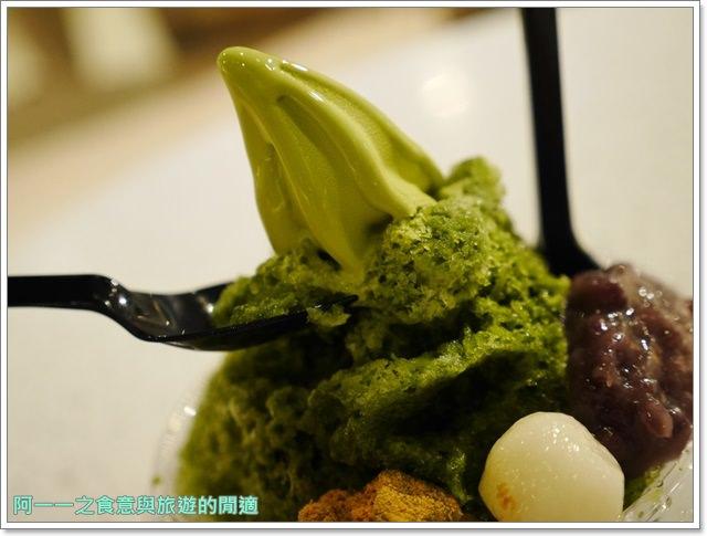 台北車站京站美食108 抹茶茶廊霜淇淋蕨餅剉冰image014