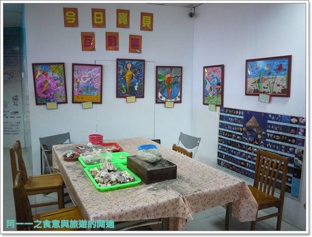 台東成功景點三仙台台東縣自然史教育館貝殼岩石肉形石image018