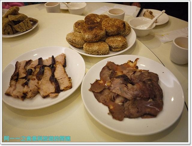 image031北平都一處中式料理