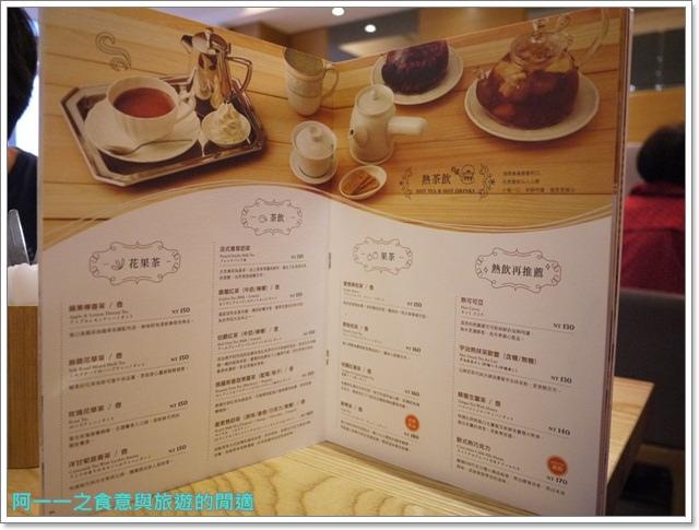 捷運中山站美食下午茶早午餐松山線佐曼咖啡館image012