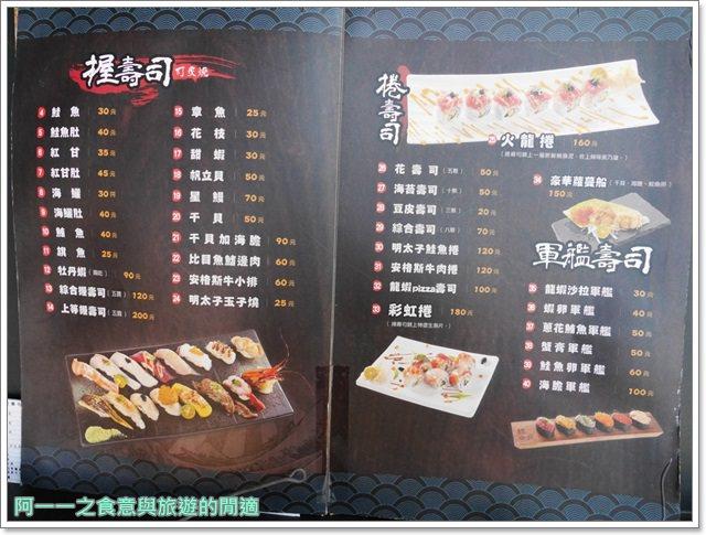 台中北屯美食.鮨匠手作壽司.平價日式料理.無菜單image018