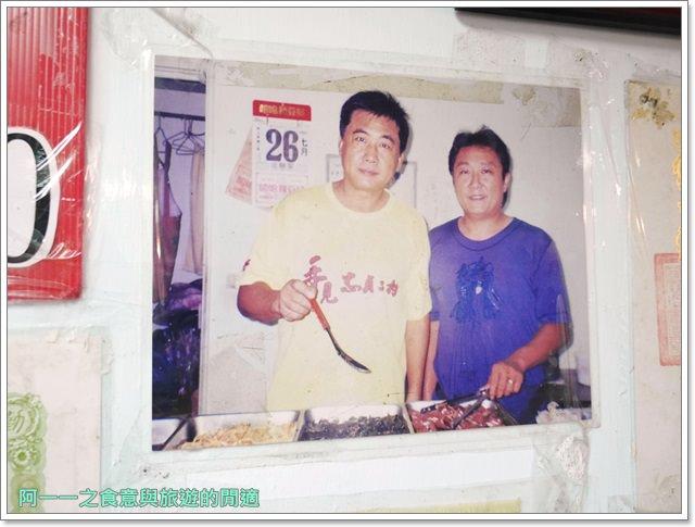 新店美食食來運轉便當店排骨醃雞腿玫瑰中國城image002