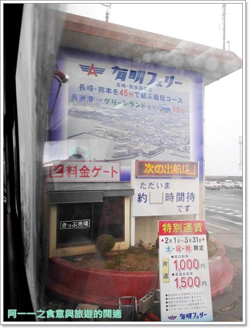 九州熊本美食.龍の家拉麵.熊本渡輪.海鷗image003