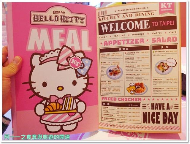 hello-kitty主題餐廳.凱蒂貓.捷運忠孝新生站美食.聚餐.下午茶image027