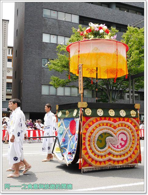 祗園祭.京都祭典.有料席.山鉾.花傘巡行.訂購教學image065
