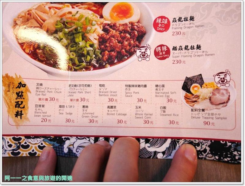 玩笑亭拉麵.捷運台北101美食.料理東西軍.黑蒜香油拉麵image022