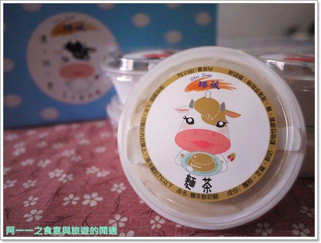 宅配團購美食臻藏鮮奶酪屏東潮州甜點下午茶P1950938
