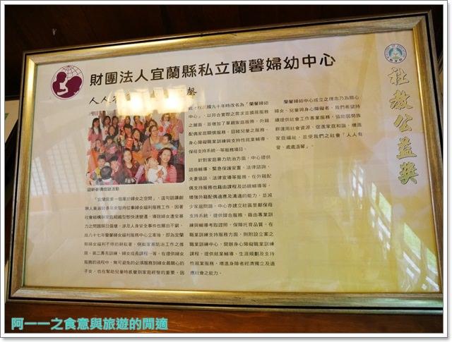 宜蘭羅東美食老懂文化館日式校長宿舍老屋餐廳聚餐下午茶image005