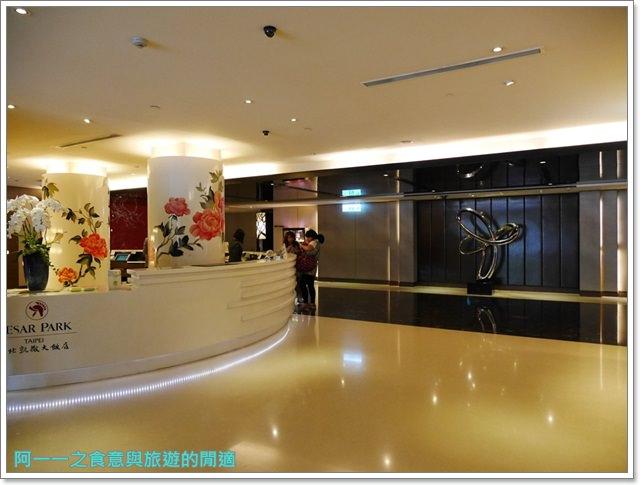 台北車站美食凱撒大飯店checkers自助餐廳吃到飽螃蟹馬卡龍image003