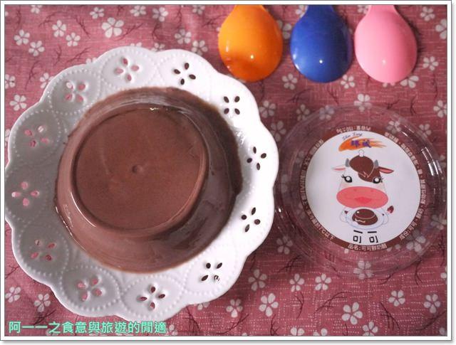 宅配團購美食臻藏鮮奶酪屏東潮州甜點下午茶P1950979