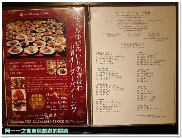 沖繩名護住宿.Hotel-Yugaf-Inn-Okinawa.火腿隊.水族館image041