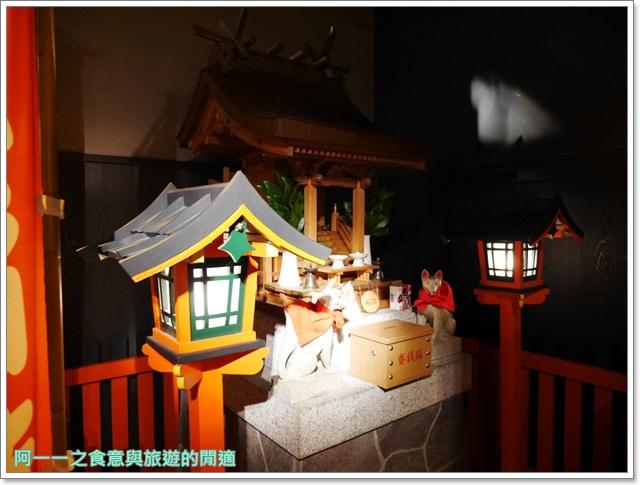 大阪梅田美食きじ木地大阪燒瀧見小路梅天藍天大廈image015