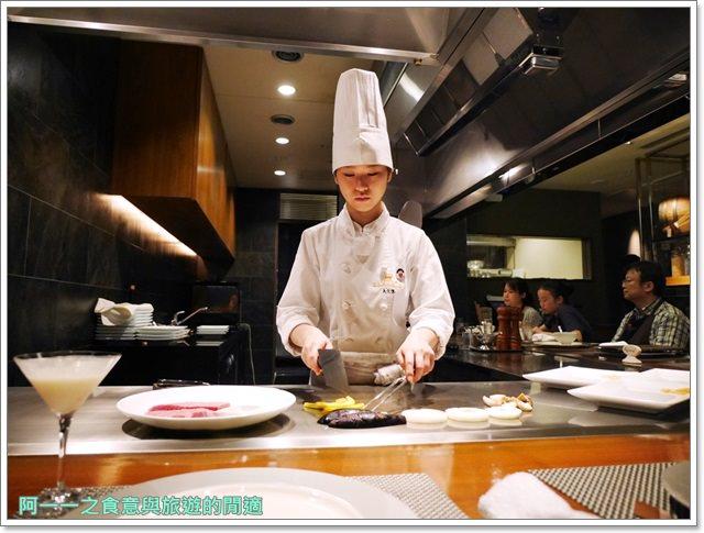 神戶牛排.神戶美食.Kobe-Plaisir.網路訂位image001