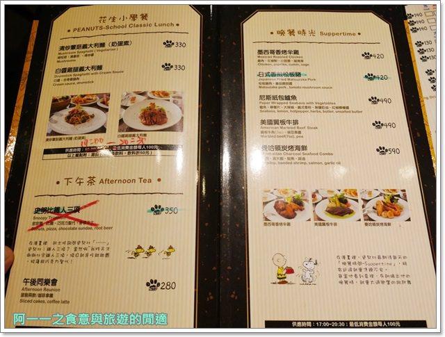 新竹美食.史努比.大遠百.查理布朗咖啡館.早午餐.聚餐image024