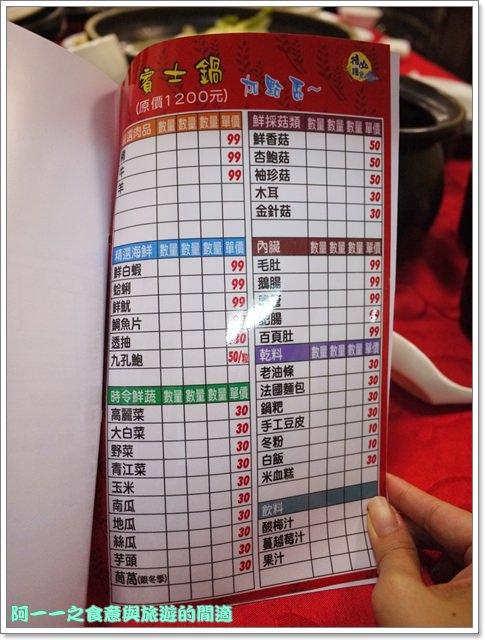 花蓮吉安美食火鍋無菜單料理後山糧倉image011