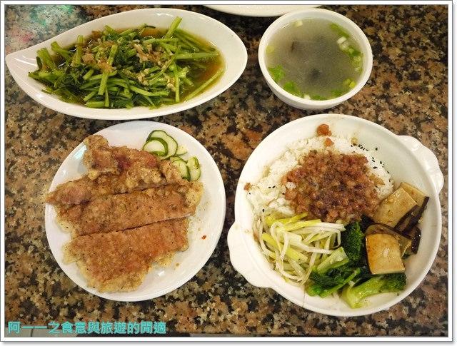 西門町捷運西門站美食東一排骨老店蛋蜜汁image016