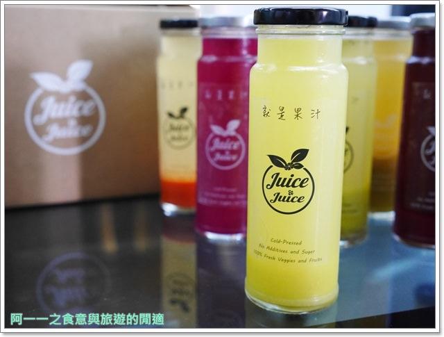 台中火車站美食.飲料.冷壓果汁.就是果汁.Juice&Juiceimage023