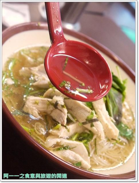 台北士林捷運芝山站美食越南美食館image014