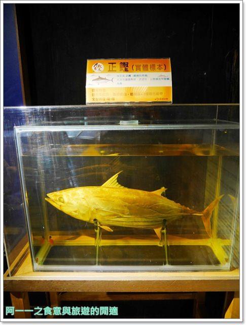 七星柴魚博物館.花蓮伴手禮.親子旅遊.觀光工廠image017