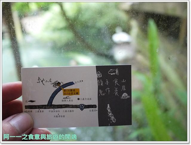 藍染DIY苗栗三義旅遊卓也小屋民宿image063