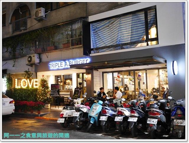東區韓式漢堡.triple-a-burger.捷運忠孝敦化站美食.聚餐image002