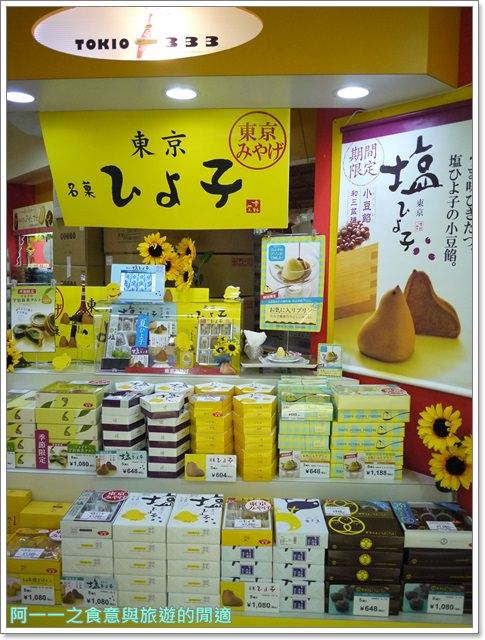 日本東京旅遊東京鐵塔芝公園夕陽tokyo towerimage049