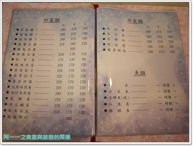 台東美食水餃鍋貼炒飯萬家鄉餃子館image008