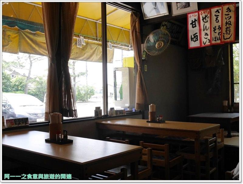 日本岡山旅遊.吉備津神社.桃太郎.迴廊.image016