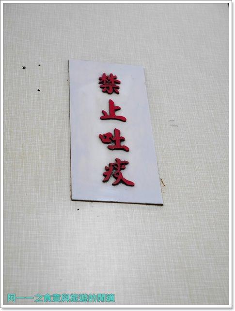 海安咖啡室.香港上環美食.早餐.菠蘿油.懷舊冰室image007