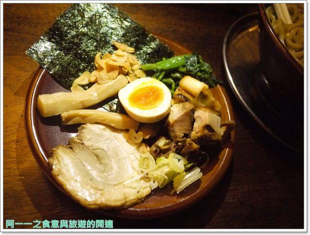 東京上野美食阿美橫町光麵拉麵抹茶藥妝魔法布丁日本自助旅遊image036