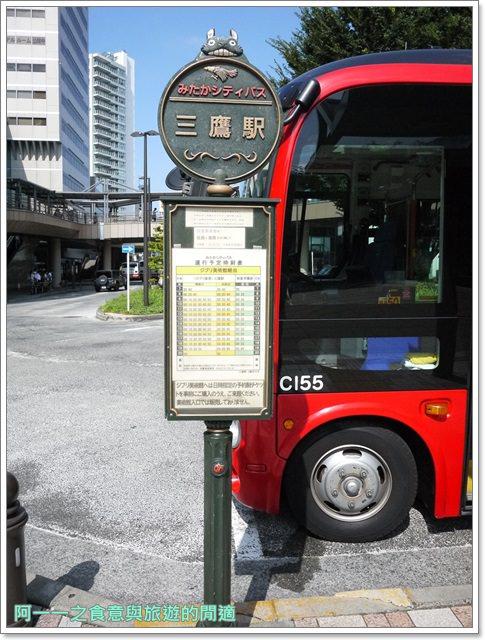 三鷹之森吉卜力宮崎駿美術館日本東京自助旅遊image005
