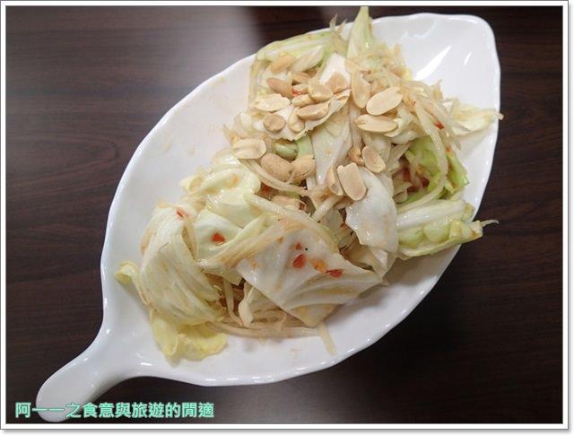 三芝.北海岸美食.泰緬小棧.南洋料理.聚餐.平價image033