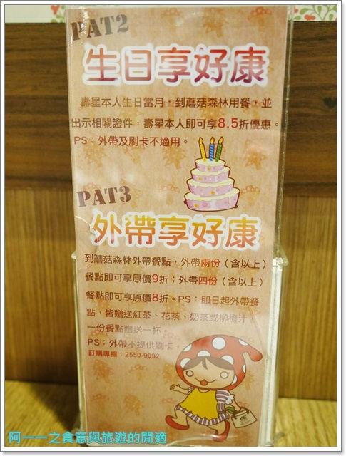 台北車站美食蘑菇森林義大利麵坊大份量聚餐焗烤燉飯image051