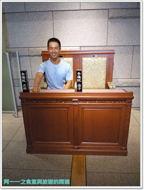 日本東京旅遊國會議事堂見學國會前庭木村拓哉changeimage019