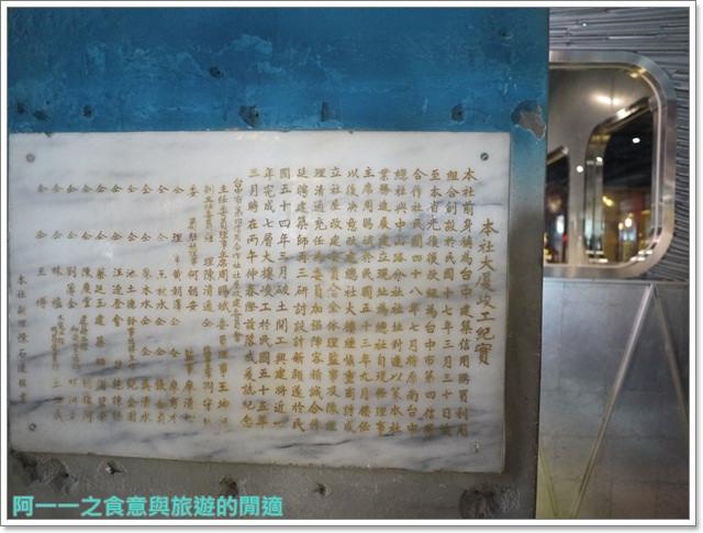 台中美食日出第四信用合作社豐仁冰宮原眼科image013